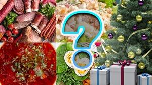 Co je kolarz w Boże Narodzenie? Wszystko, wyrzućmy dietę w kąt